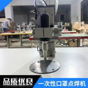 超声波点焊机_kn95超声波点焊机机上带机一次性口罩点焊机耳带熔接机
