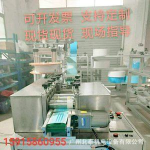 打片机_口罩机一次性打片机自动定制批发现货价格低