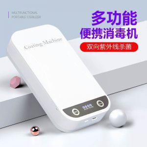 手机消毒盒_美甲蓝牙耳机口罩消毒多功能uv紫外线手机