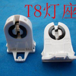 紫外线灯座_g13灯座//杀菌t8消毒柜消毒紫外线灯座
