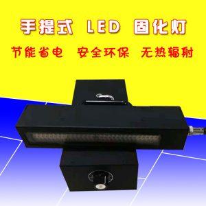 紫光uvled固化机_uvled固化灯395紫光uvled固化机手提式uv胶水uvled固化