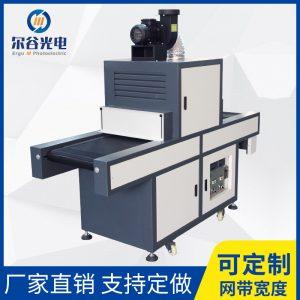 LY400_LY400-2uv紫外线固化机胶水油墨印刷传送带式大型隧道炉光固化机
