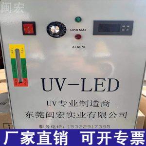 其他五金工具_UVLED固化机UV设备丝网印机UV改造LED紫外线灯395-365花纸冷光源