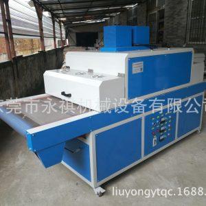 胶水油墨固化机_东莞厂家生产直销:uv/油墨固化机、uv设备、uv炉