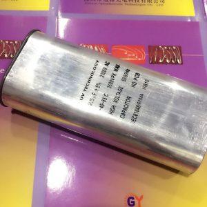 紫外线UV固化灯管专配电容2.5UF2000V电容UV机隧道炉电容器_紫外线UV固化灯管专配电容2.5UF2000V电容UV机隧道炉电容器