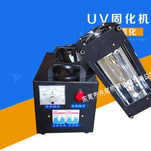 便携式手提uv机_特惠供应:手提式uv固化机、便携式手提uv机