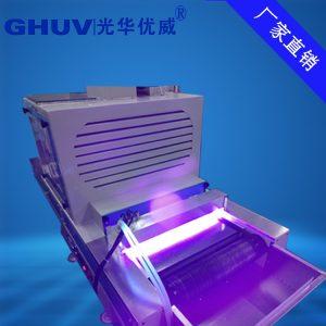 烘干固化设备_厂家直销小型式遂道炉UV胶水固机UV油墨固化灯395nmLED紫外线光源