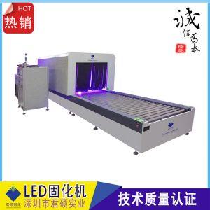 uvled固化机_厂家直销UVLED固化机LED家具漆蓝光固化UV灯