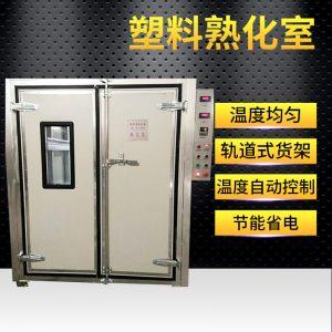工业烤箱_静电喷塑设备高温固化房电加热烤箱喷塑高温烤箱房工业烤箱