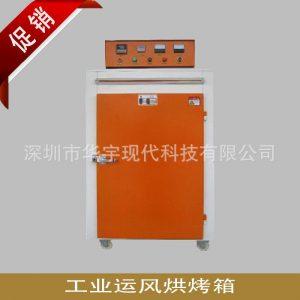 工业烤箱_电热焊条烘烤箱专用烘烤点焊条远红外线烘干烤箱工业烤箱马弗炉