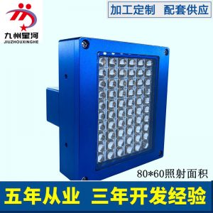 烘干固化设备_油墨干燥uvLED固化灯喷码机UV光源可替换改造厂家直销质量保证