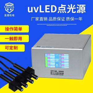 烘干固化设备_uvLED点光源365/395光源固化机电子塑料塑胶玻璃制品粘接固化速干