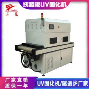 烘干固化设备_新款绿油PCB线路板UVLED紫外线光固化机炉节能冷光源三昆厂家直销