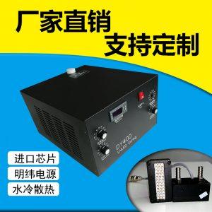 烘干固化设备_喷绘机打印机uv灯dy400AD606uvled固化灯60mm双灯