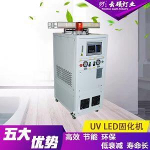 烘干固化设备_厂家直销可定制水冷uv烫金印刷固化设备uvled丝网印油墨固化机