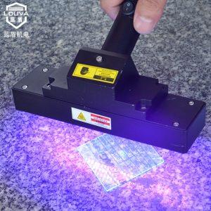 烘干固化设备_东莞蓝盾uvled固化机385nm便携式手提uvled固化机紫光照射光固机