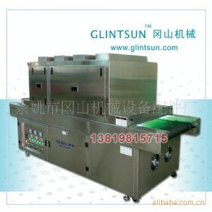 烘干固化设备_UVLED冷光源UV机50度低温UV机慈溪不锈钢机身UV机紫外线UV光固机