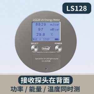 其他专用仪器仪表_紫外能量计UV能量测试仪LS128、LS131、UV能量计SL-120、SL-128