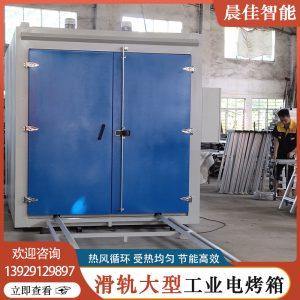 工业烤箱_广东大型滑轨工业电烤箱高温热风循环电烤箱立式双门工业烤箱
