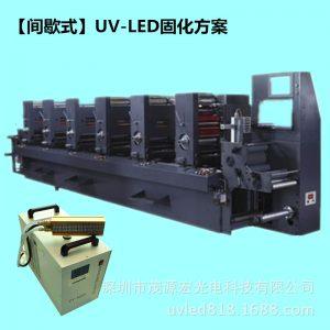 印刷配套设备_厂家直销间歇式印刷机加装UVLED固化灯海德堡胶印机加装UVLED设备