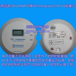 紫外辐照计_供应德国UV150能量计UV能量计焦耳计高精度UV能量测量仪