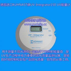 紫外辐照计_供应德国原装进口UV能量计UV焦耳计UV能量仪紫外辐照计