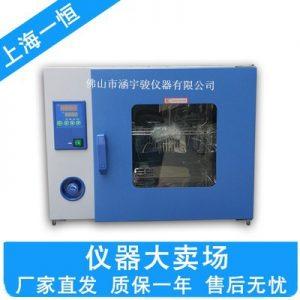 干燥箱_上海一恒DHG-9240A电热鼓风恒温干燥箱工业烘箱烤箱低价批发