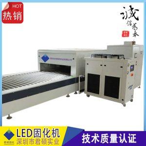 烘干固化设备_厂家直销家具UVLED涂装线紫外线固化灯uv光固机395nm