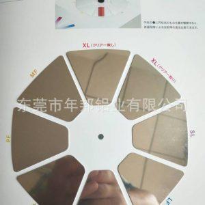 铝及铝合金材_W13C1镜面铝UV固化机镜面铝UVLED固化镜面铝,uv光固化设备镜面铝