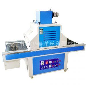 烘干固化设备_厂家直销UV光固机UV胶水固化机小型UV固化机UV紫外线固化机