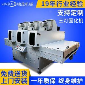 烘干固化设备_18年新款三灯uv固化机小型uv固化设备uv机固化炉可培训定做