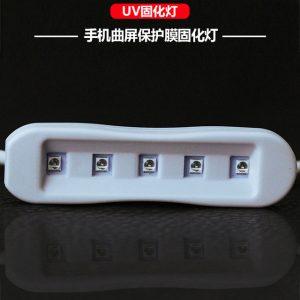 台式杀菌灯_紫光灯UV美甲灯便携式UV灯钢化膜灯