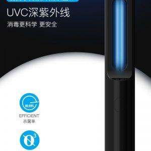 手持杀菌灯_手持杀菌灯紫外线UV消毒灯便携式充电冷阴极水银家用灭菌除螨灯