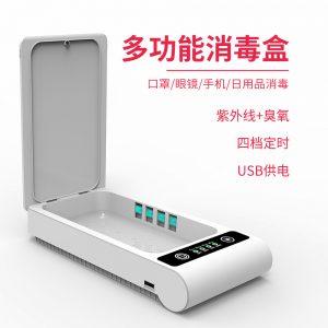 台式杀菌灯_工厂直销BMQ紫外线消毒盒便携式移动手机消毒盒口罩饰品臭氧消毒