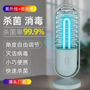 台式杀菌灯_台式微臭氧灯冷阴极紫外线灯便携式uvc杀菌灯家用消毒灯现货直销