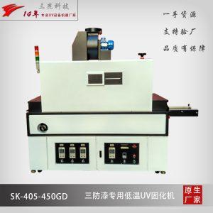 烘干固化设备_深圳三防漆专用低温UV固化机UV能量高定制UV机涂覆机配套轨道可调