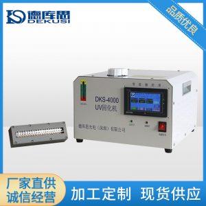 烘干固化设备_UVLED固化机铝质水冷灯管DKS-4000UV油墨UV胶水UV光油紫外线固化