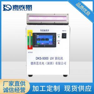 烘干固化设备_UVLED固化机小型设备铝质水冷灯管UV油墨胶水光油紫外线固化