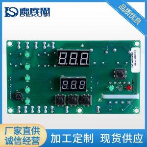 烘干固化设备_UV紫外线固化设备配件冷水机电脑板工业冷水机控制工控板