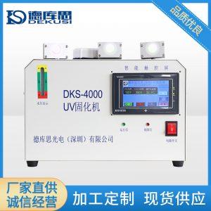 烘干固化设备_UVLED固化机UV油墨胶水光油紫外线固化厂家直供批发