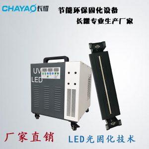 烘干固化设备_长耀光固机UV全自动光固化灯设备带外罩