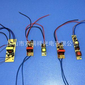 其他照明工业_【厂家直销】DC5VDC12VDC24V冷阴极紫外线杀菌灯逆变器,整流器