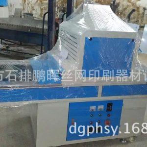 工业烤箱_uv烤炉UV光固机uv炉固化机uv机