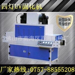 烘干固化设备_UV固化机,UV干燥机,佛山专业生产