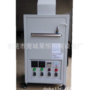 烘干固化设备_厂家直销/箱式UV/双面UV固化箱/小型UV机/紫外线UV光固化设备