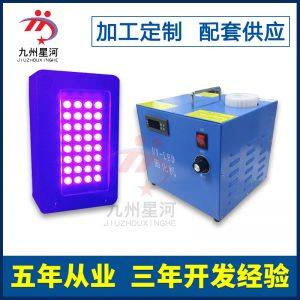 烘干固化设备_厂家直销LEDuv光固机实验室紫外线节能uvled光固机可定制