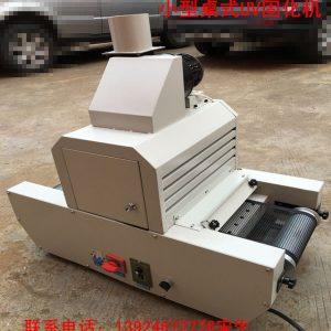 烘干固化设备_深圳工厂直销桌面式UV胶水光固机小型UV固化炉紫外线UV固化机