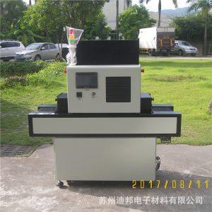 烘干固化设备_UVLED紫外线固化设备leduv固化机UV胶水led固化面光源