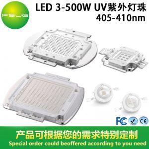 大功率LED灯珠_批发3-100W紫外线UVLED大功率3D打印机固化验钞410Nm405nM灯珠