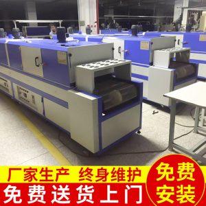 烘干固化设备_专业生产烘干隧道烤炉全方位紫外线uv光固机UV固化炉